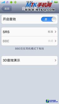 存步步高新旗舰vivo s9评测 3图片