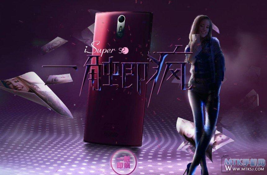 Новые подробности о женском смартфоне DOOV S2