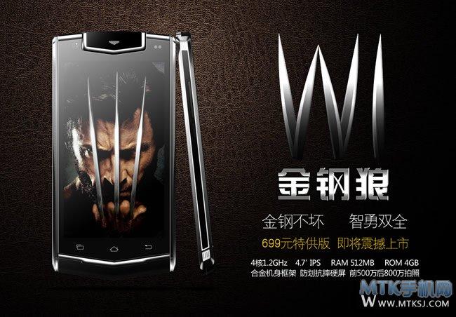 SOLOM W1 Wolverine   Росомаха style
