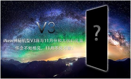 iNew V3   еще один смартфон на процессоре МТ6592